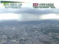 豪雨画像.jpg