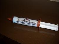 ベイト薬剤.JPG
