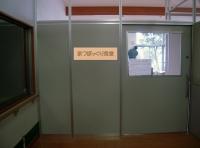 まつぼっくり食堂看板イメージ.jpg