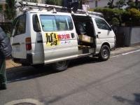 CIMG3671.JPG