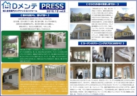 DmaintePress_Vol5.jpg