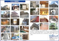 DmaintePress_Vol6.jpg