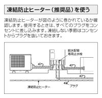 エコ2.jpg