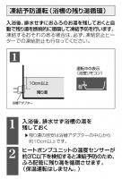 エコ3.jpg