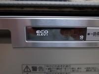 R0011526.JPG