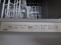 R0011528.JPG