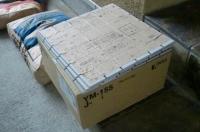 CIMG1263.JPG