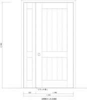 110108安河内邸室内ドア.jpg