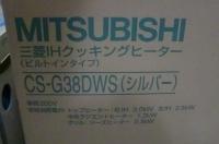 CIMG2251.JPG