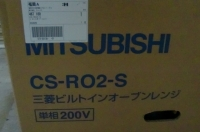 CIMG2252.JPG