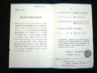 R0013386.JPG