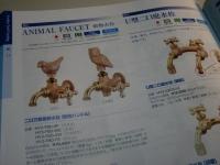 CIMG3660.JPG